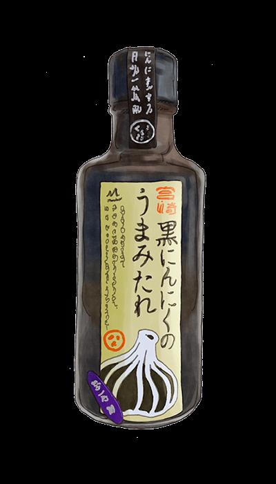 MIYAZAKI BLACK GARLIC UMAMI SAUCE 210ML