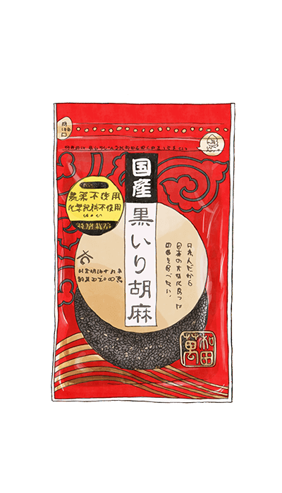 ORGANIC BLACK SESAME SEEDS (ROASTED)50GR