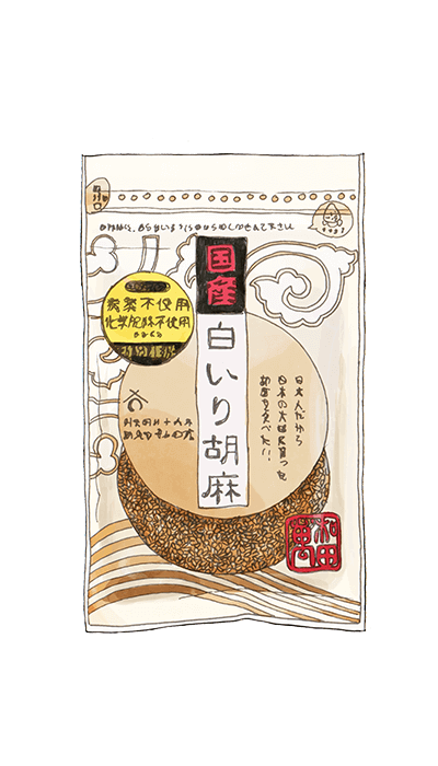 ORGANIC WHITE SESAME SEEDS (ROASTED) 50GR