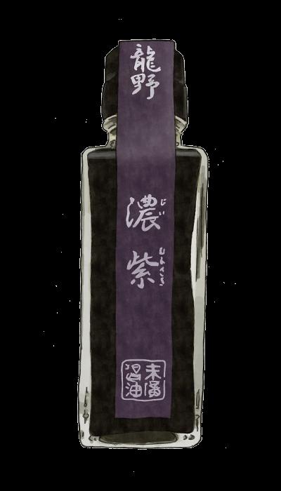 KAORU MURAZAKI SMOKED SOY SAUCE 100ML